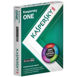 Kaspersky One BOX