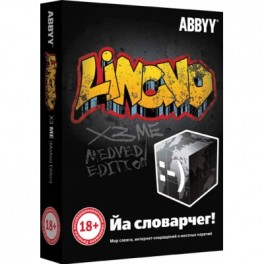 Словари Lingvo X3 Medved Edition